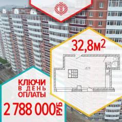 1-комнатная, улица Ватутина 4д. 64, 71 микрорайоны, застройщик, 32 кв.м.