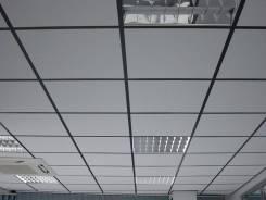 Плитно-ячеистый подвесной потолок ( «Армстронг»)