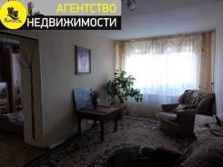 2-комнатная, улица Котовского 1. Кирзавод, агентство, 51 кв.м. Интерьер