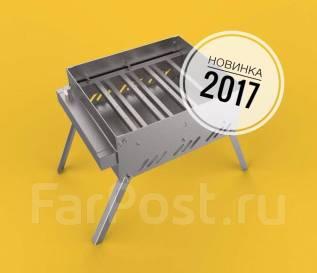 Парогриль - Новинка 2017 года!