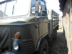 ГАЗ 66-11. Газ 66, 4 250 куб. см., 3 000 кг.