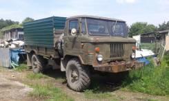 ГАЗ 66. Продам газ 66, 4 200 куб. см., 3 000 кг.