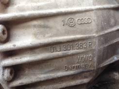 Вариатор. Audi A4, B6