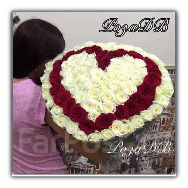 Адреса роза дв владивосток