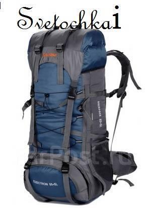 Купить походный рюкзак на 70 литров бу рюкзаки школьные пираты