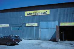 Кузовные и молярные работы. Мелкосрочный ремонт. ДВС+ АКПП МКПП