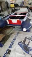 Seapro. Год: 2012 год, длина 3,60м., двигатель подвесной, 15,00л.с., бензин