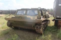 ГАЗ 71. Продаю гусеничный вездеход (бронетранспортер) ГАЗ-71, 4 700,00кг.
