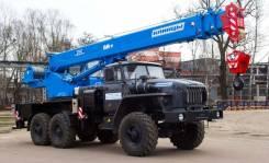 Клинцы КС-35719-3-02. КС 35719-3-02 автокран 16т. (УРАЛ-5557), 16 000 кг., 19 м.
