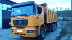 Shaanxi. F2000, 9 700 куб. см., 25 000 кг.