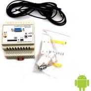 GSM контроллер, сигнализация