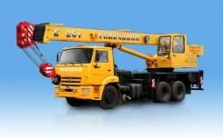 Галичанин КС-55713-1. КС 55713-1 автокран с гуськом 25т. (Камаз-65115), 25 000 кг., 22 м.