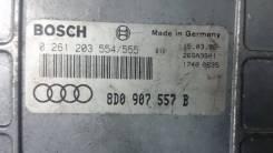 Блок управления двс. Audi S Audi A4 Двигатель ADP