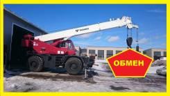 Tadano TR-350 XL. Tadano 350 XL, 7 498 куб. см., 35 000 кг., 32 м.