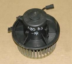 Мотор печки. Audi 80