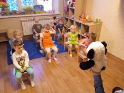 Воспитатель детского сада. Улица Сысоева 17
