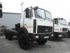 МАЗ 6425Х9-450-051. , 100 куб. см., 65 000 кг.
