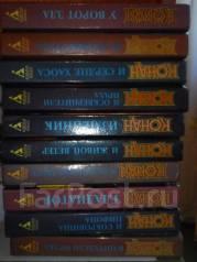 Книги Конан