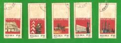 Комплект марок. XXV лет Польской Народной республике.