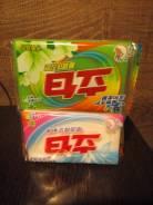Мыло хозяйственное из Гуанчжоу. Акция длится до, 1 июня