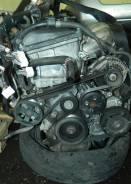 Двигатель в сборе. Toyota: Wish, Voxy, Noah, RAV4, Caldina, Allion, Isis, Premio, Avensis Двигатель 1AZFSE