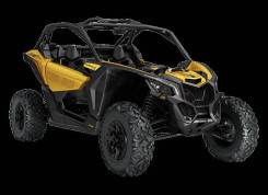 BRP Can-Am Maverick X3 X DS. исправен, есть птс, без пробега