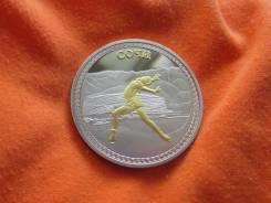 Фигурное катание. Сочи-2014 . коллекционная монета