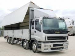Isuzu Giga. Isuzu GIGA фургон бабочка, 14 250 куб. см., 13 000 кг. Под заказ