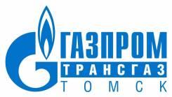 Электромонтер связи и радиофикации. Г. Хабаровск п.Ильинка ул. Солнечная 1