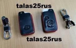 Датчик иммобилайзера. Toyota Prius a, ZVW41, ZVW40, ZVW40W, ZVW41W