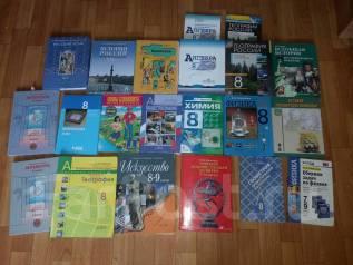 Срочно продам учебники