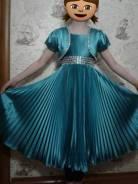 Продам длинное платье