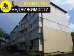 2-комнатная, улица 25 лет Арсеньеву 23. 4 школа, агентство, 52 кв.м.