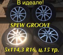 Lenso Groove. 6.5x16, 5x114.30, ET47, ЦО 73,0мм.