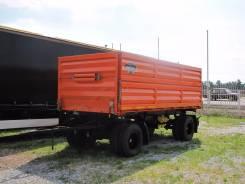 ABG Titan 525. Новый самосвальный прицеп зерновоз 29 м3, 12 000 кг.