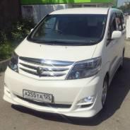 Аренда м/автобуса Toyota Alphard с водителем (частное лицо)