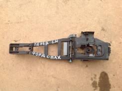 Ручка двери. Ford Focus, CAP, CB4 Ford Kuga, CBV Ford C-MAX, CAP, CB3