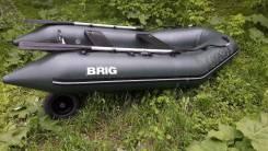 BRIG Dingo. Год: 2012 год, длина 2,85м., двигатель подвесной, 5,00л.с., бензин