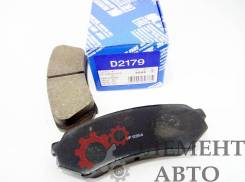 Колодки тормозные дисковые MK KASHIYAMA D2179 D2179