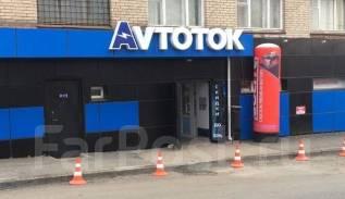 Аккумуляторы в АвтоТоке (низкие цены, огромный выбор, кредит, visa)
