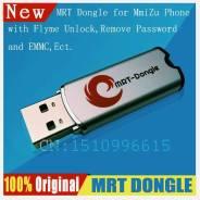 MRT Dongle