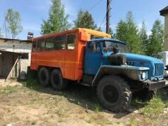 Урал. Продам вахтовка, 14 850 куб. см., 1 место