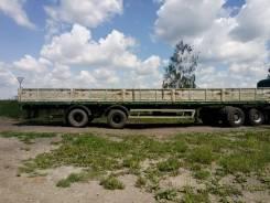МАЗ. Полуприуеп маз, 32 000 кг.