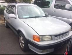 Toyota Sprinter Carib. AE115, 7AFE