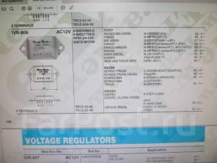 Реле генератора. Mazda: J100, Bongo Brawny, Bongo, J80, Eunos Cargo Ford Spectron, SE28TF, SE48TF, SE58TF, SE88TF, SEF8TF, SS28MF, SS28RF, SS28VF, SS4...
