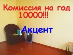 1-комнатная, проспект Острякова 44. Первая речка, агентство, 30 кв.м.