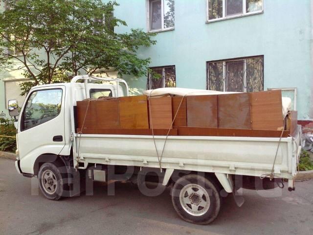 Вывоз мусора, старой мебели, хлама. Грузчики. Доставка. Недорого