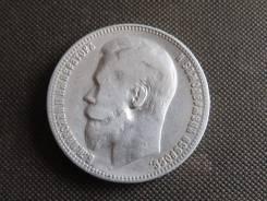 1 рубль 1899 г. (Ф. З. ) Николай II Серебро.