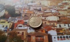 Испания. Юбилейные 5 песет 1996 г. Риоха, или Ла-Риоха (исп. La Rioja)