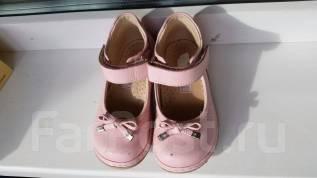 Туфли ортопедические. 25,5